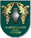 http://bank.gov.ua