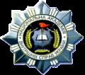 Національна академія внутрішніх справ